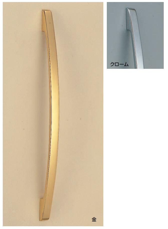 弓形取手(両面用)全長620mm 真鍮(クローム・金仕上)  DIY  No.153 標準扉厚:35~41mm画像