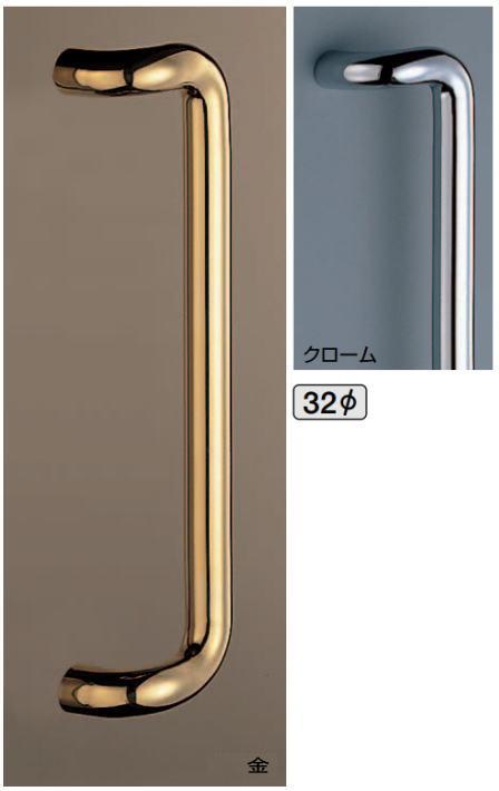 L形丸棒取手(両面用)φ32 真鍮ハンドル  No.74 標準扉厚:10〜49mm画像