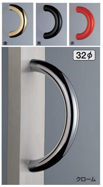 ドーナツ取手(両面用)φ32  No.73 真鍮 標準扉厚:15〜49mm画像