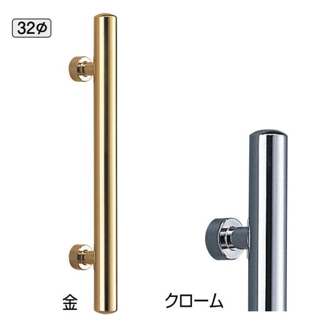 甲丸丸棒取手(両面用)φ32 真鍮ハンドル(クローム・金仕上)No.156 標準扉厚:31~41mm画像