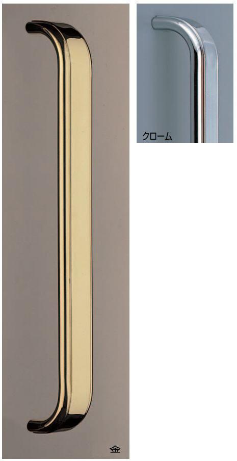 U形ニューライン取手(両面用)真鍮ハンドル No.84 標準扉厚:25~51mm画像