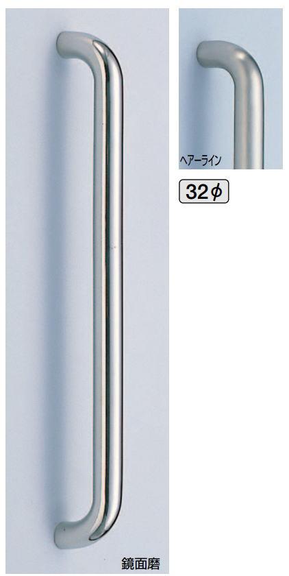 ステン丸棒取手(両面用)φ32 ドアハンドル ステンレス No.166 No.166S 標準扉厚:23~45mm画像