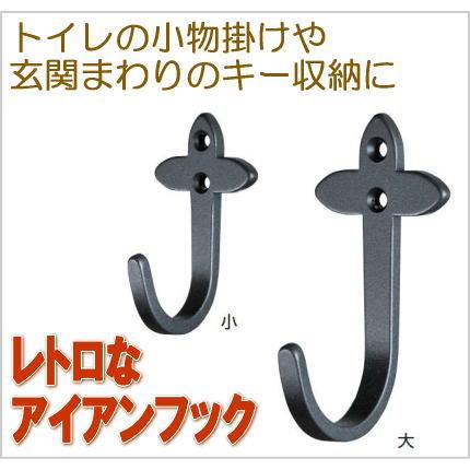 アンティークフック トランプ(スペード・クローバー・ダイヤ)鉄製 ネジ付 アイアン金物画像