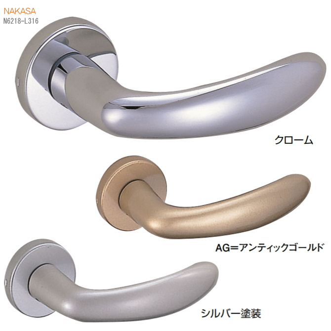 レバーハンドル アルミ製 丸座 空錠・チューブラ空錠・表示錠・間仕切錠画像