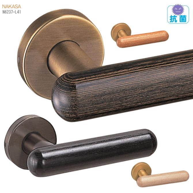 抗菌ウッドレバーハンドル 丸座 真鍮+積層 ドアレバー 空錠・チューブラ空錠・表示錠・間仕切錠画像