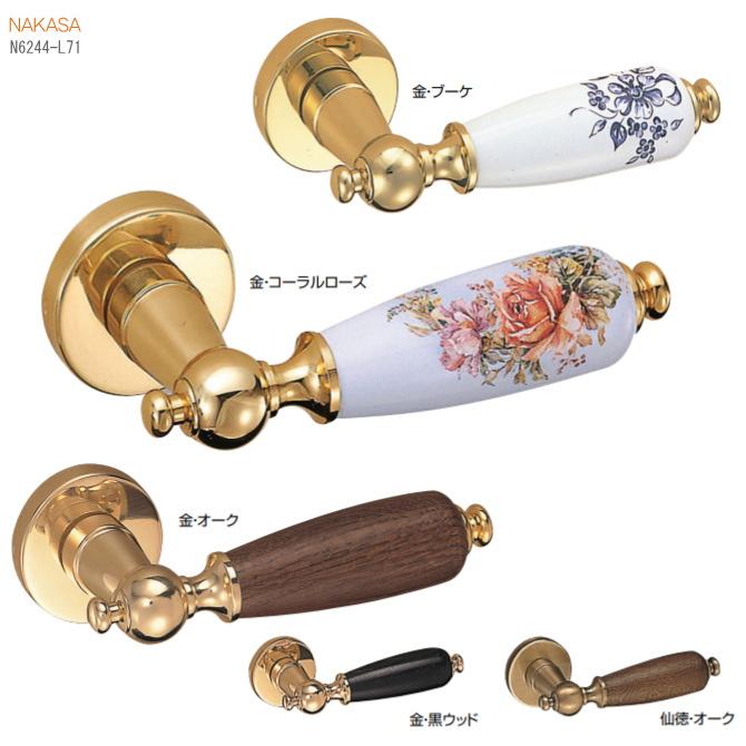 アンティーク花柄レバーハンドル 丸座 真鍮+硬木・積層・セラミック ドアレバー 空錠・表示錠・間仕切錠画像