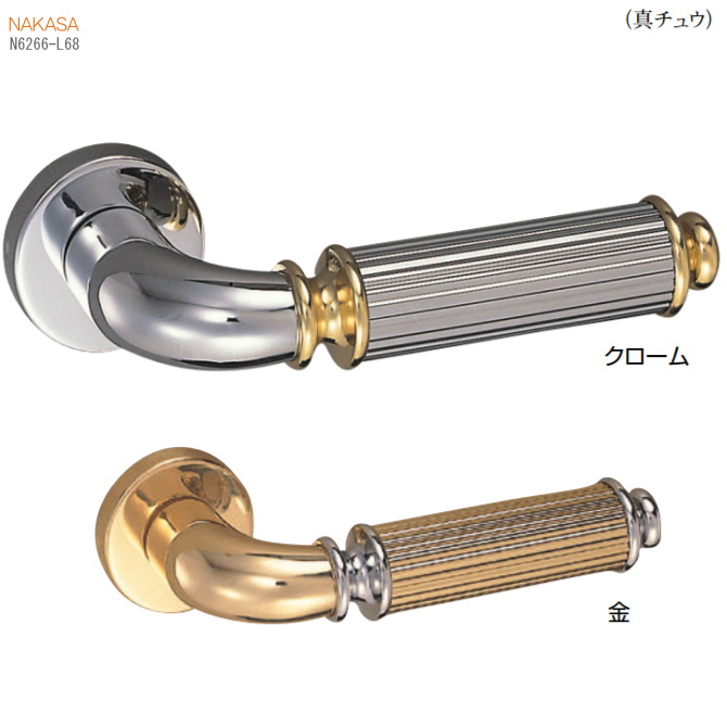 レバーハンドル(真鍮)丸座 ドアレバー 空錠・表示錠・間仕切錠画像