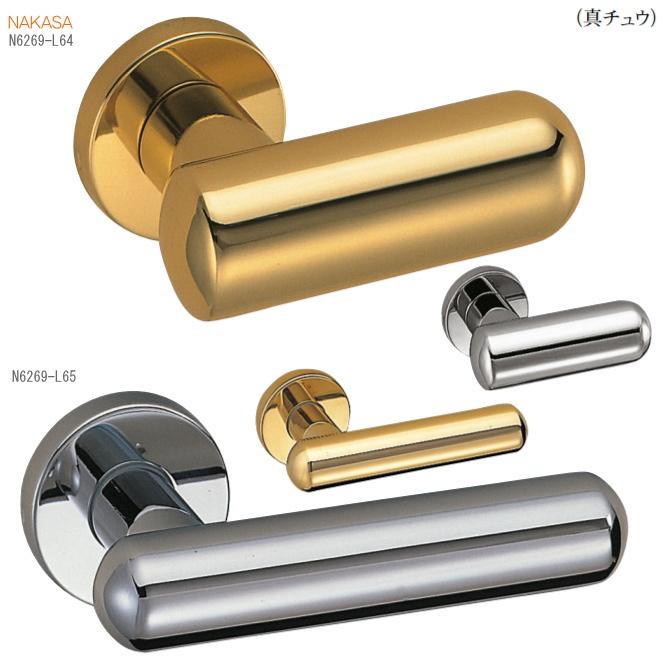 レバーハンドル(真鍮)丸座 ドアレバー 空錠・チューブラ空錠・表示錠・間仕切錠画像