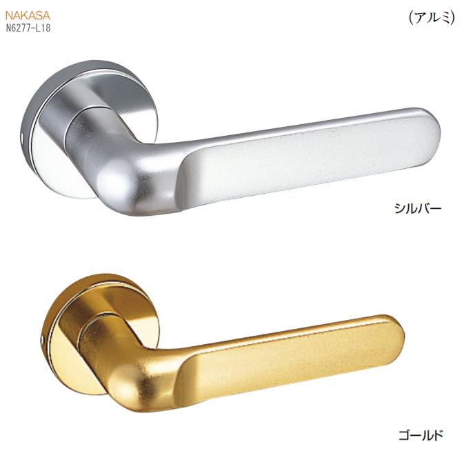 レバーハンドル(アルミ)丸座 ドアレバー 空錠・チューブラ空錠・表示錠・間仕切錠画像