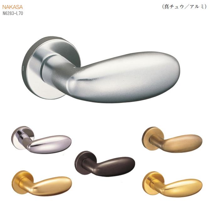 かわいいレバーハンドル(真鍮・アルミ)丸座 ドアレバー 空錠・チューブラ空錠・表示錠・間仕切錠画像
