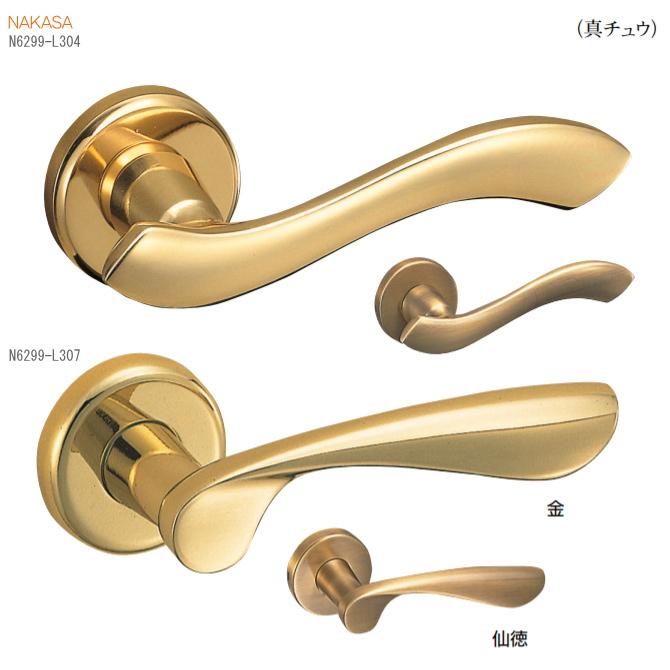 お洒落なレバーハンドル(真鍮)丸座 ドアレバー 空錠・表示錠・間仕切錠画像