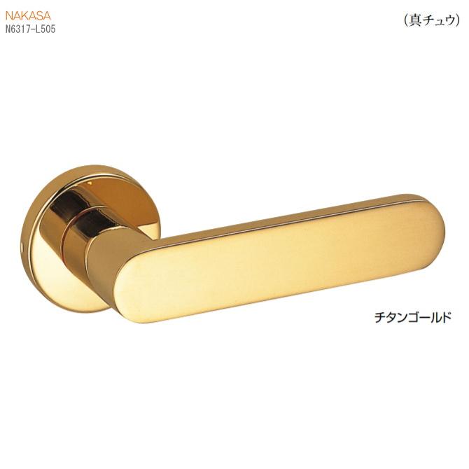 レバーハンドル(チタンゴールド)丸座 ドアレバー 空錠・表示錠・間仕切錠画像