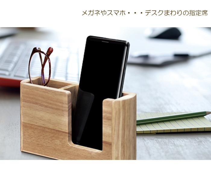 メガネ・スマホ・iPod収納