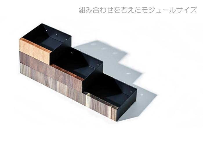 壁面はこ収納  収納ボックス 小箱 hacodanaの画像