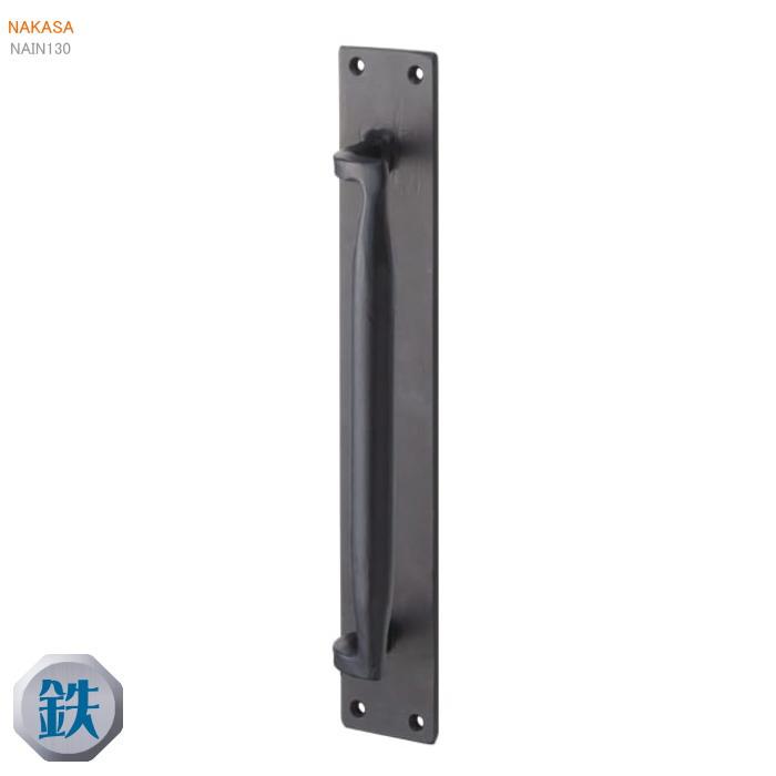 アイアンドアハンドル3型(1本)50×300 スチール(マットブラック)扉 玄関取っ手 把手ドアハンドル ヒンジ扉画像