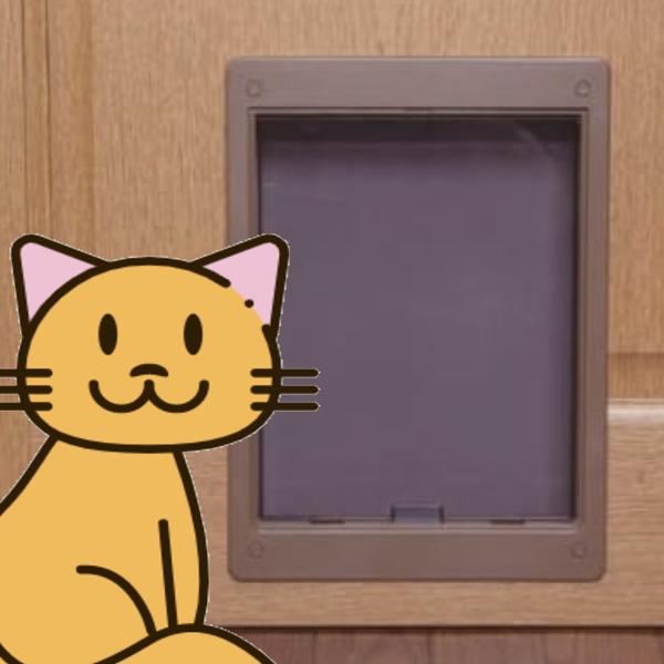 わんにゃんドア ペットの出入り口 ペットドア 犬猫用入口 DIY画像
