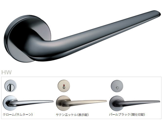 カワジュン製レバーハンドル HW 丸座 KAWAJUN 空錠・表示錠・間仕切錠画像