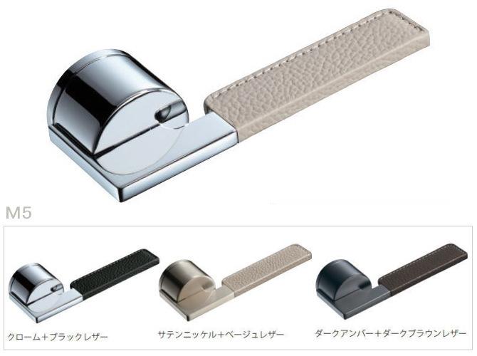 レザー付レバーハンドル M5 丸座 KAWAJUN カワジュン製 空錠・表示錠・間仕切錠画像