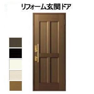玄関ドア11型 クリエラR 片開きドア 親子ドア リクシル LIXIL画像