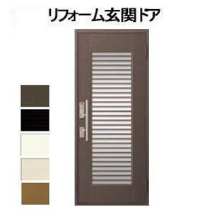 玄関ドア13型 クリエラR 片開きドア 親子ドア リクシル LIXIL画像