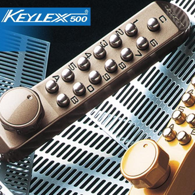 キーレックス 長沢製作所 Nagasawa Keylex500 鍵閉め忘れ 鍵盗難 ピッキング対策 防止2ロック補助錠画像