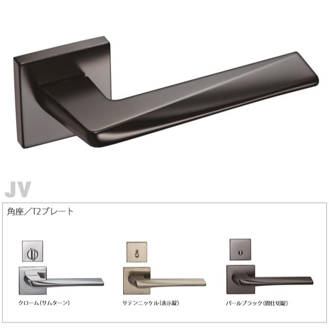 カワジュン製レバーハンドル JV 角座 KAWAJUN 空錠・表示錠・間仕切錠画像