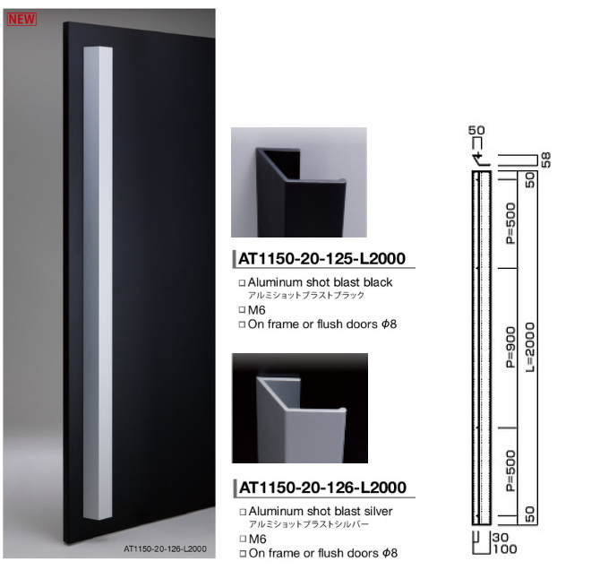 ロングハンドル(両面用)L2000 アルミショットブラスト