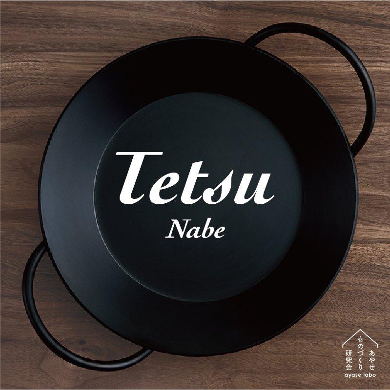 Tetsu Nabe画像