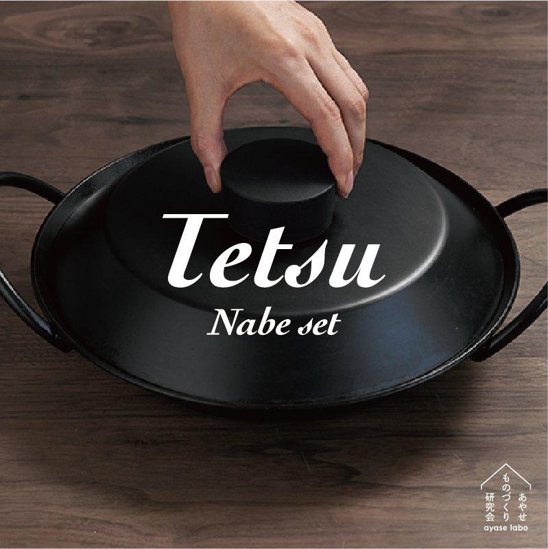 Tetsu Nabe set画像