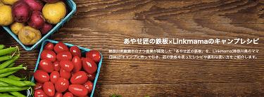 Tetsuレシピブログ