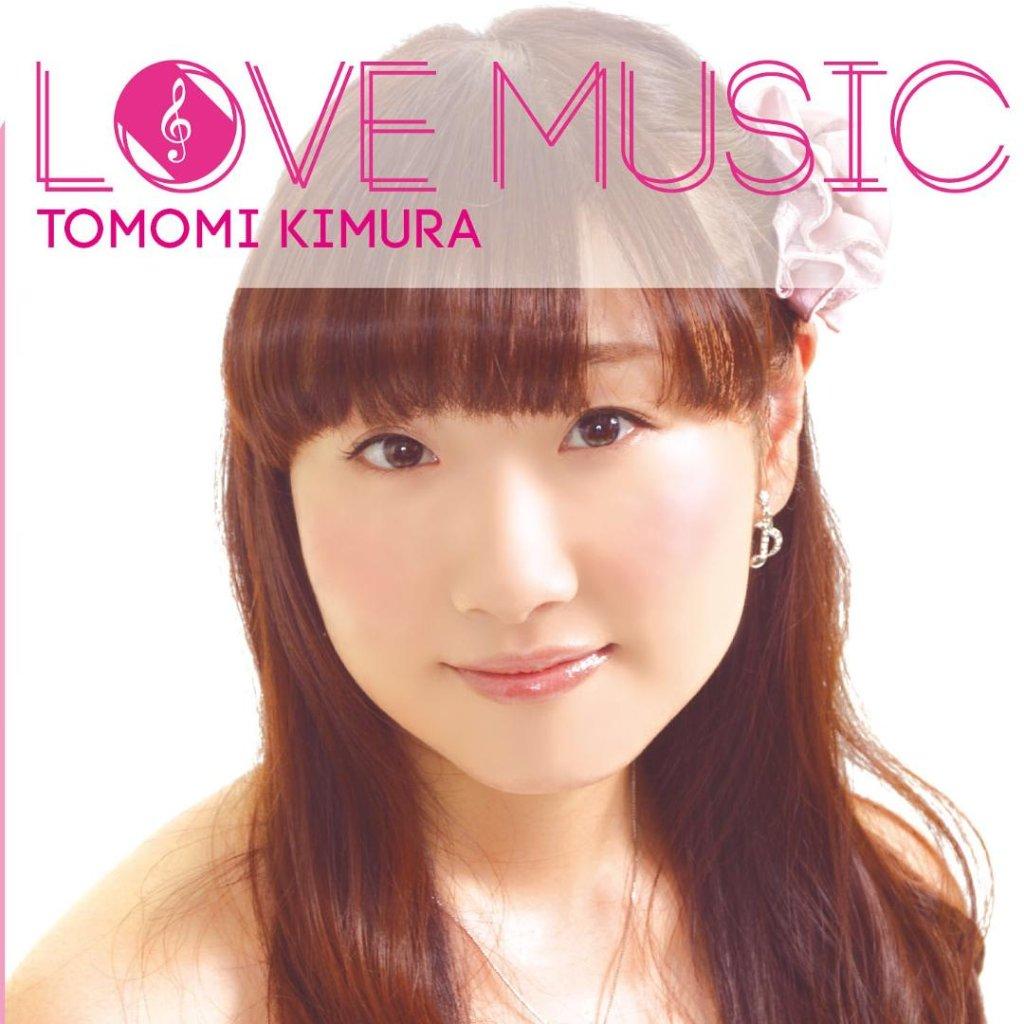 1stシングル「Love Music」の画像