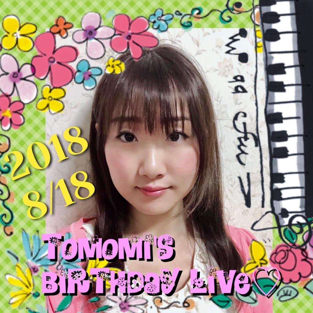【前売券】木村友美ワンマンライブ  Tomomi's Birthday Live♡の画像
