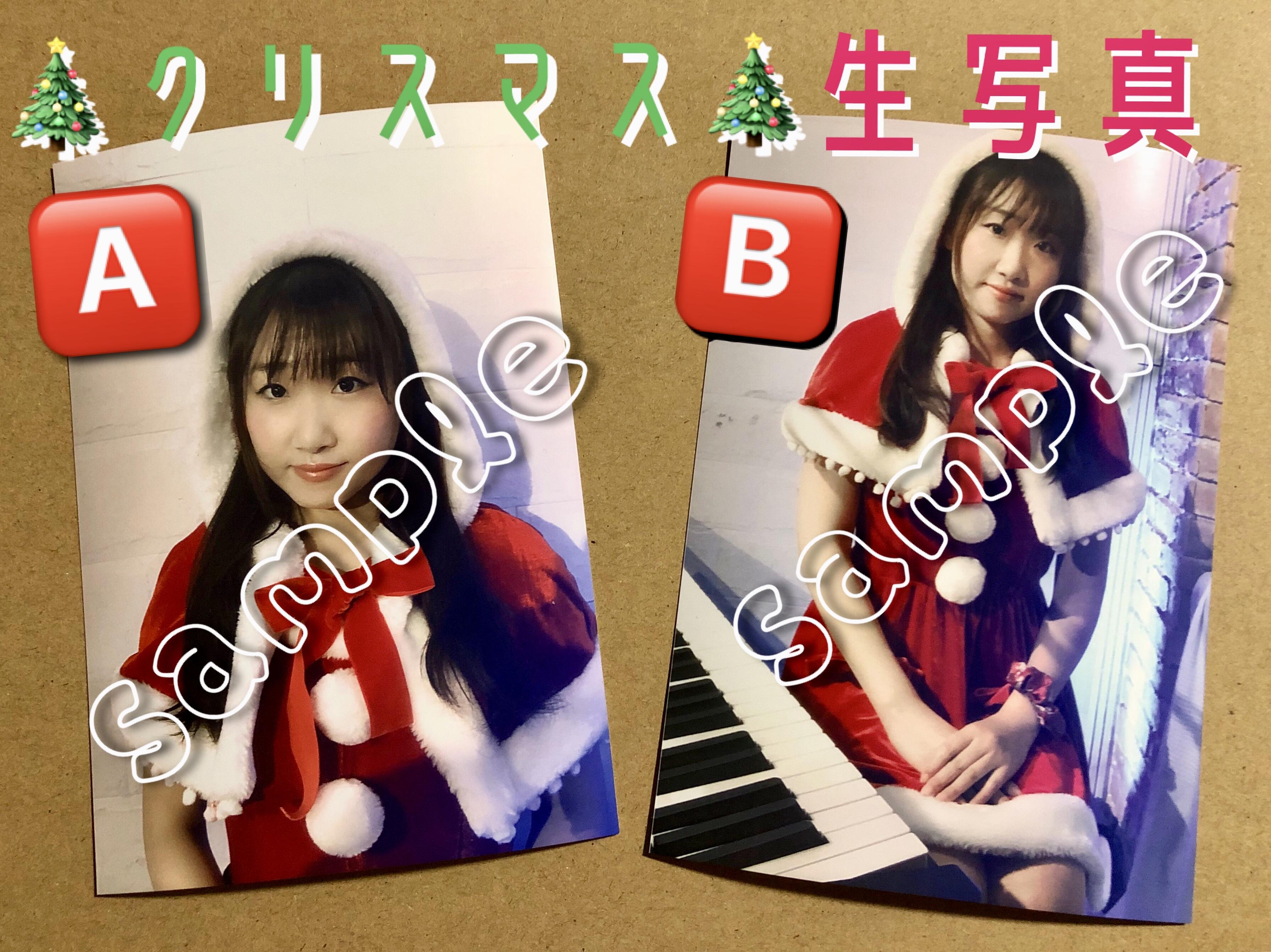 生写真★クリスマス画像