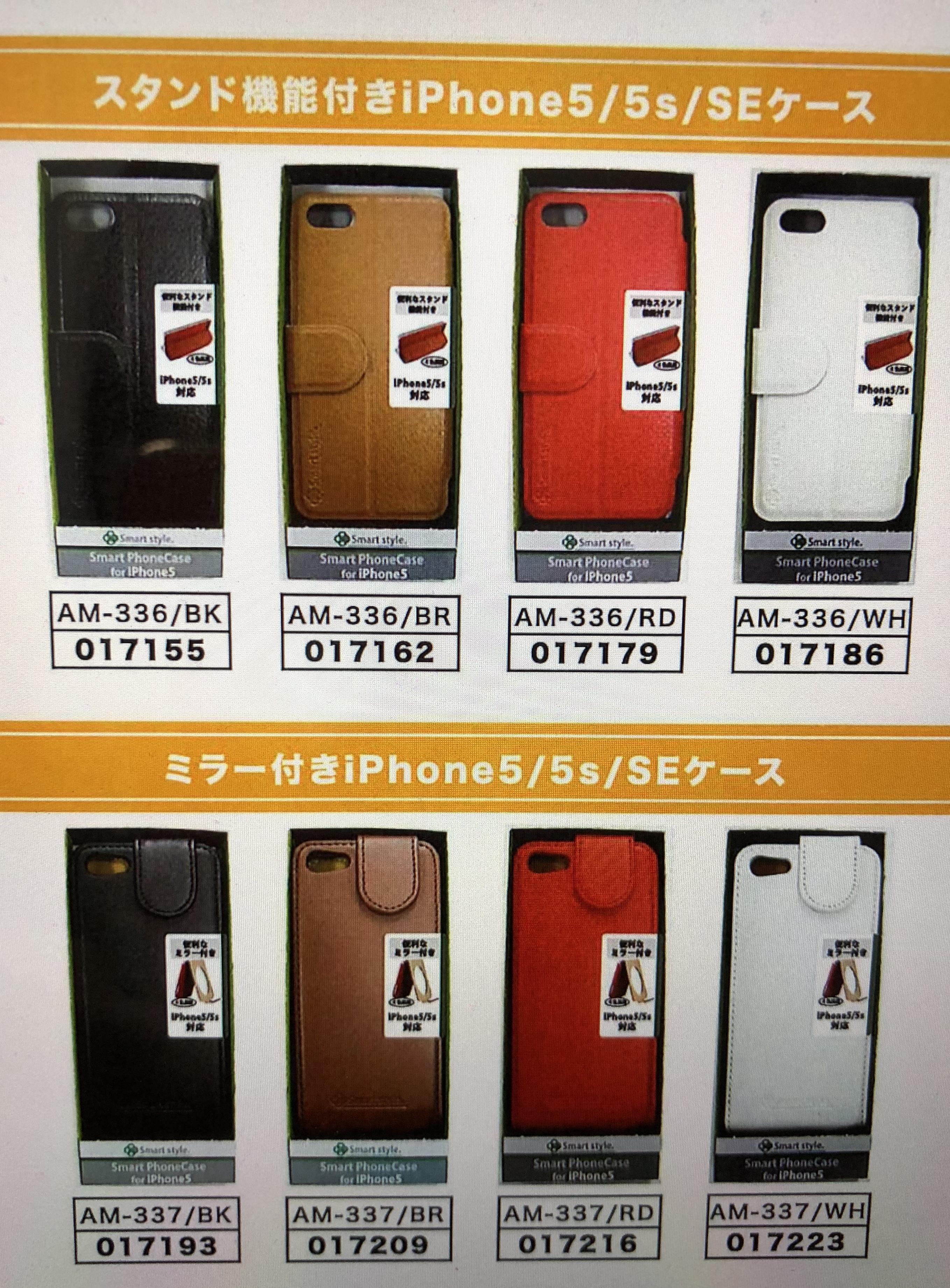 iphne5/5sケース(送料別途)90%off画像