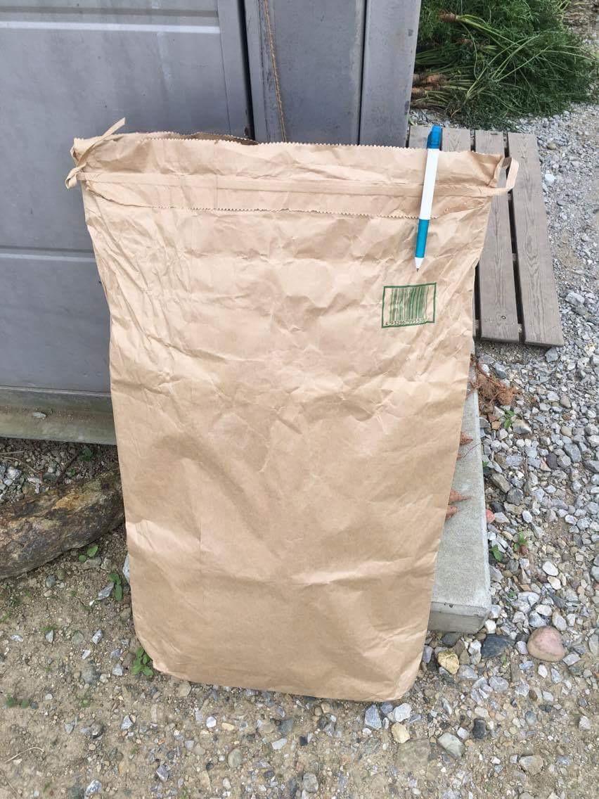 糠ぬか 微農薬低肥料 大袋画像
