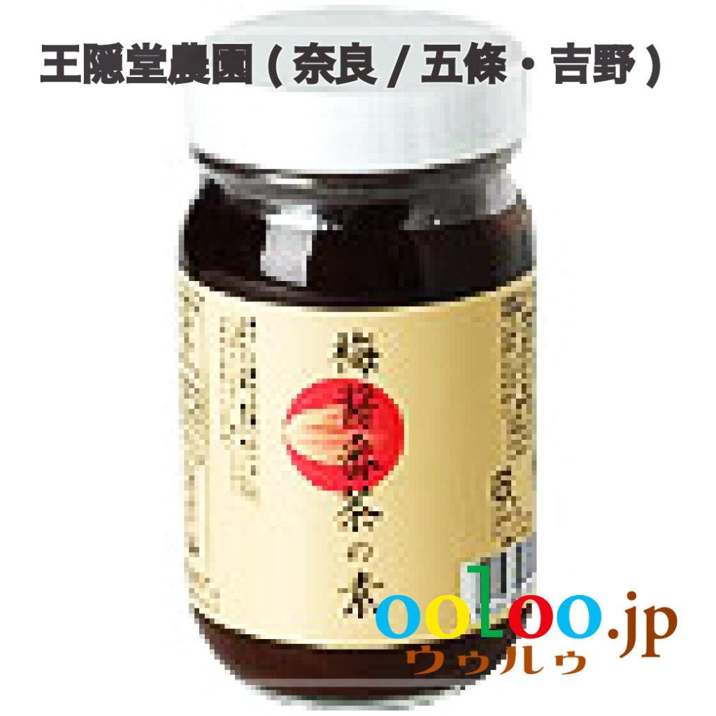 梅醤番茶の素220g | 王隠堂農園(奈良/五條・吉野)の画像