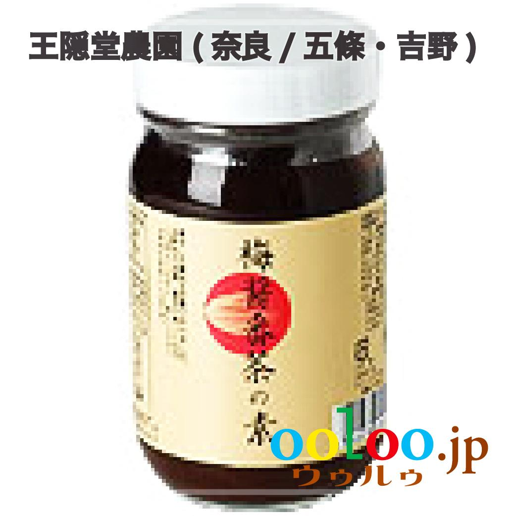 梅醤番茶の素220g | 王隠堂農園(奈良/五條・吉野)画像
