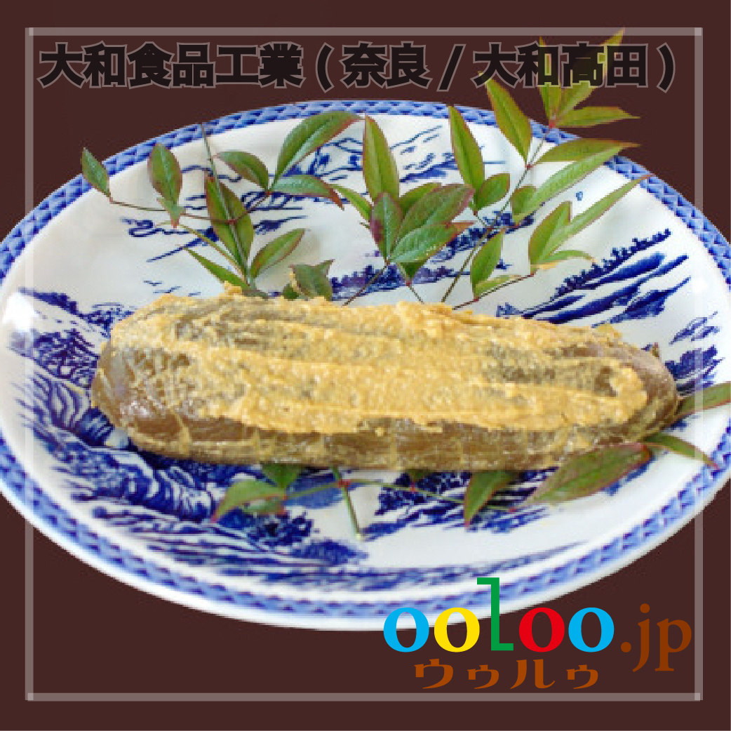 三笠奈良漬 瓜一本550g | 大和食品工業(奈良/大和高田)画像