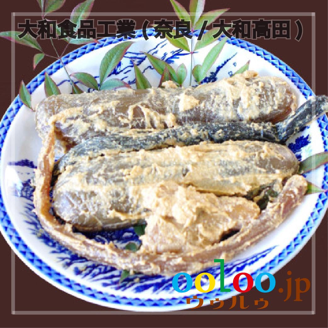 三笠奈良漬 4種進物用木箱入   大和食品工業(奈良/大和高田)画像