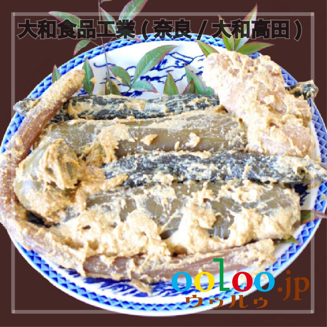 三笠奈良漬 進物用木箱入   大和食品工業(奈良/大和高田)画像