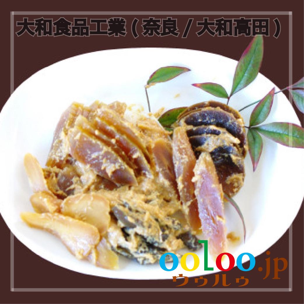 二代目(三笠奈良漬5種詰合せ)   大和食品工業(奈良/大和高田)画像