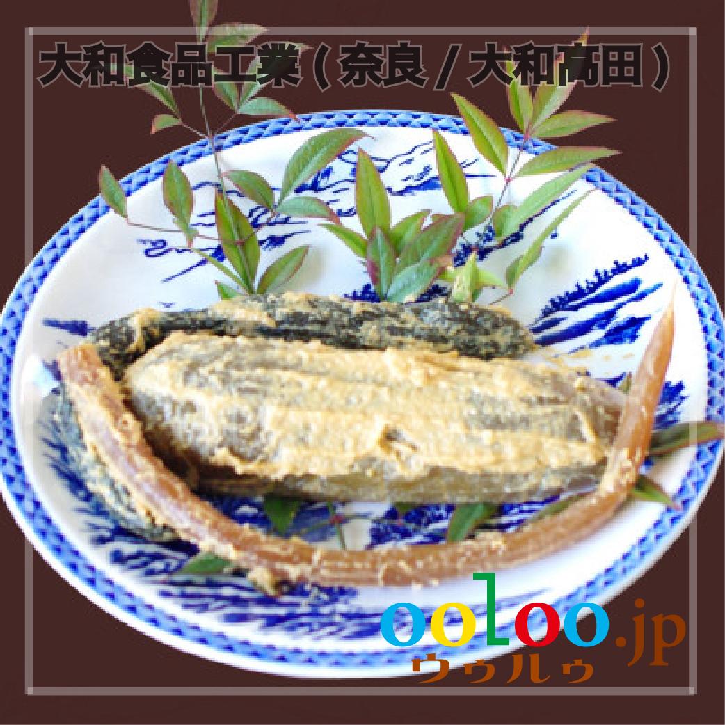 三笠奈良漬 3種(瓜・胡瓜・守口大根)セット袋入   大和食品工業(奈良/大和高田)画像