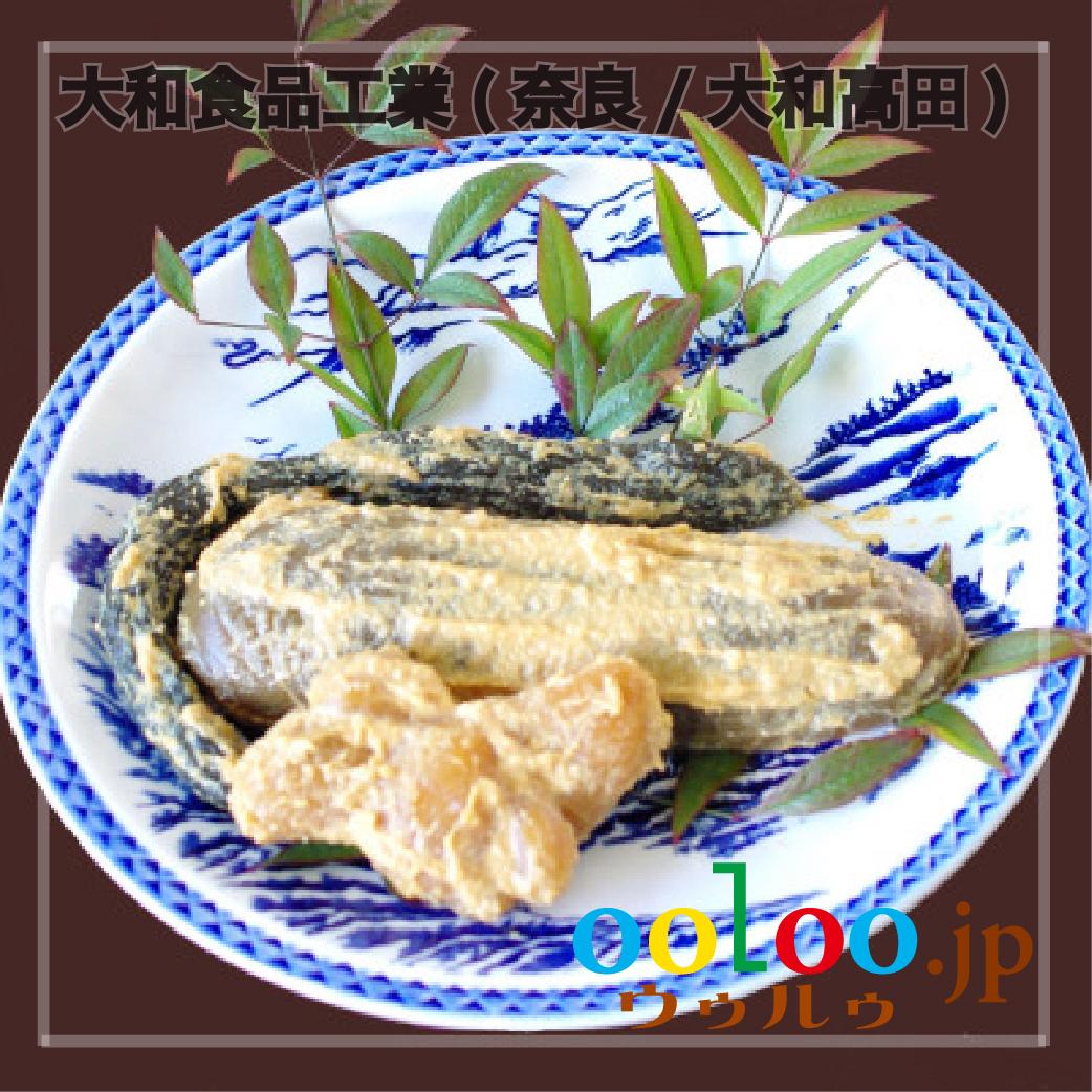 三笠奈良漬 3種(瓜・胡瓜・生姜)セット袋入   大和食品工業(奈良/大和高田)画像