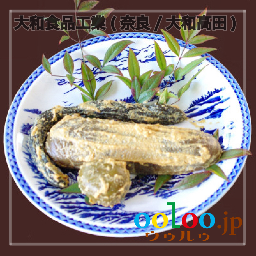 三笠奈良漬 3種(瓜・胡瓜・西瓜)セット木箱入   大和食品工業(奈良/大和高田)画像