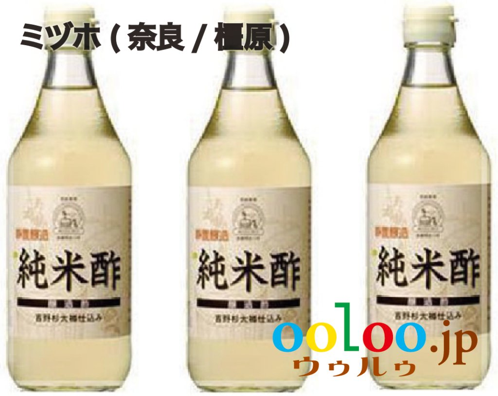 静置発酵・純米酢500ml×3本 | ミヅホ(奈良/橿原)の画像