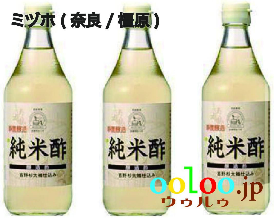 静置発酵・純米酢500ml×3本   ミヅホ(奈良/橿原)画像