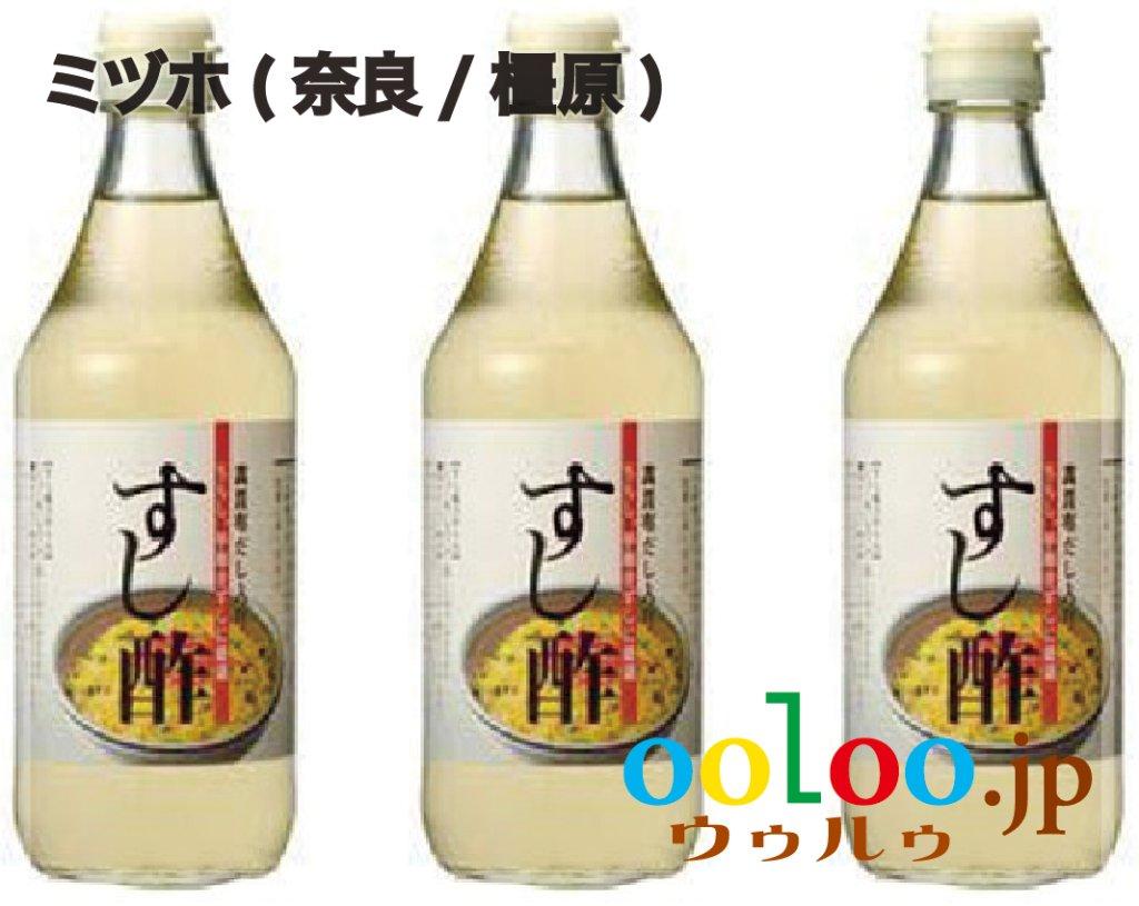すし酢[真昆布だし入り]500ml×3本 | ミヅホ(奈良/橿原)の画像