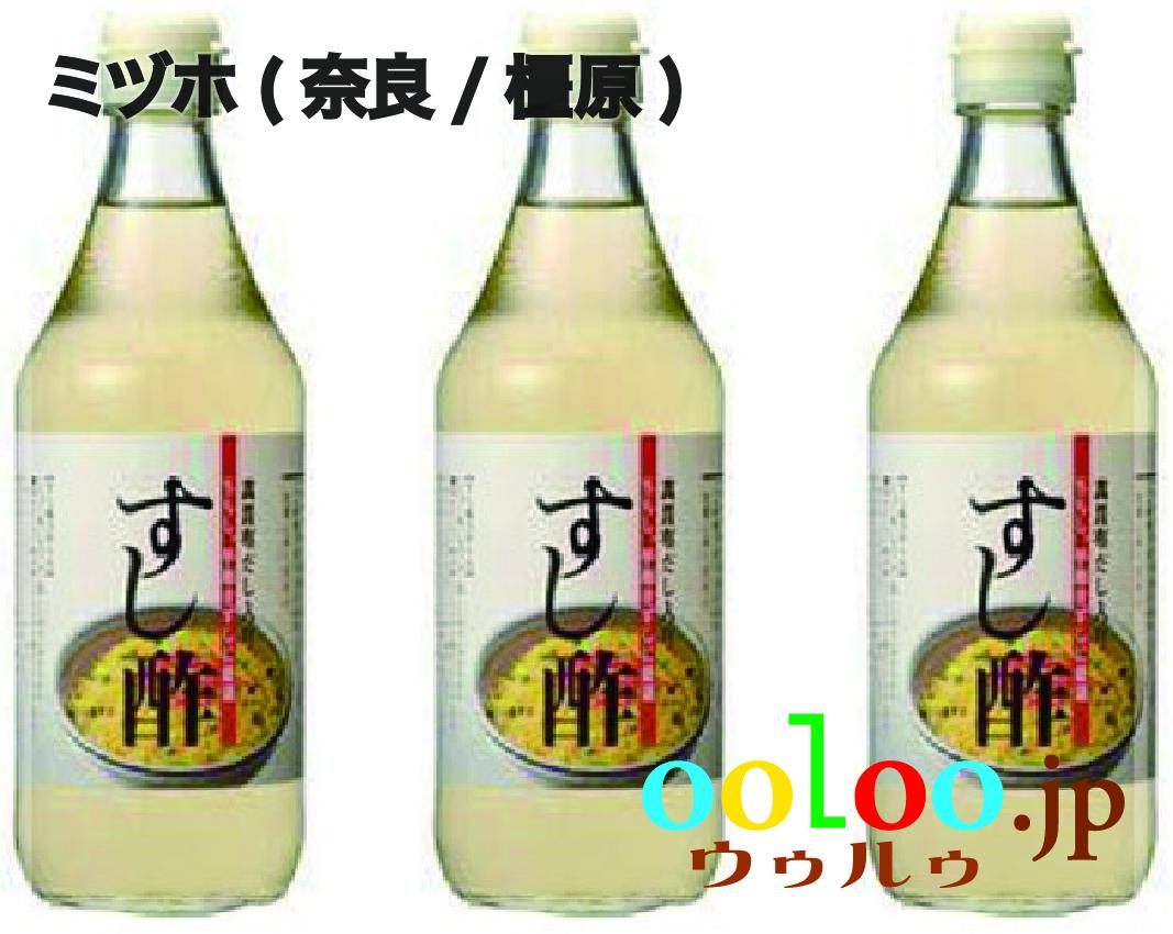 すし酢[真昆布だし入り]500ml×3本 | ミヅホ(奈良/橿原)画像