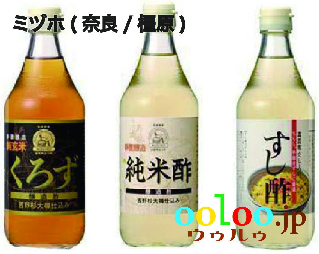ミヅホのお酢500ml×3種セット   ミヅホ(奈良/橿原)画像