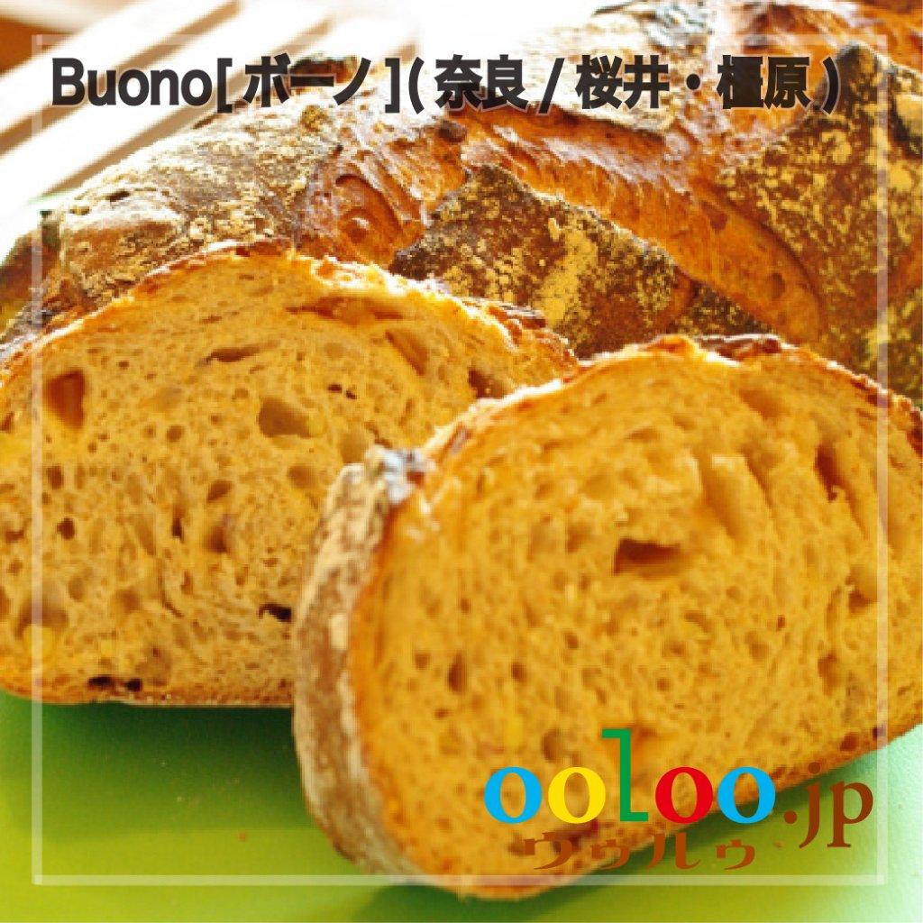 パン・ド・カンパーニュ(りんごとさつま芋) pain de campagne | ボーノ[buono](奈良/桜井・橿原)の画像